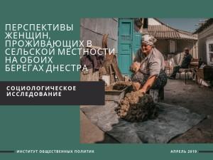 coperta ru pentru site
